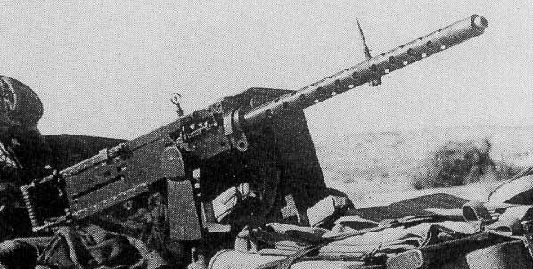 二战时美军机枪_M2航空机枪 ——〖枪炮世界〗